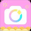 美颜相机APP V9.7.60 安卓最新版