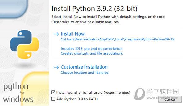 Python3.9.2安装包下载