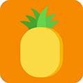 菠萝记事本 V1.4 安卓版