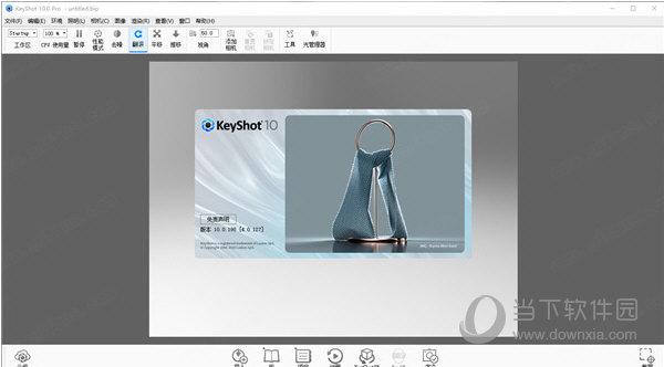 keyshot10破解版