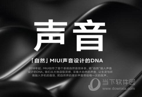 小米官网国际版rom下载