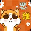 吉米猫思维 V1.0 安卓版