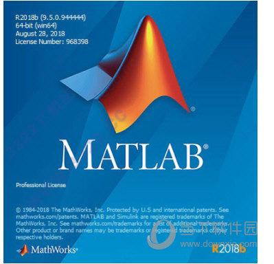 Matlab2018b安装包