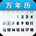 小枣万年历旧版 V1.2 安卓版
