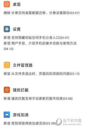 MIUI9.6稳定版下载