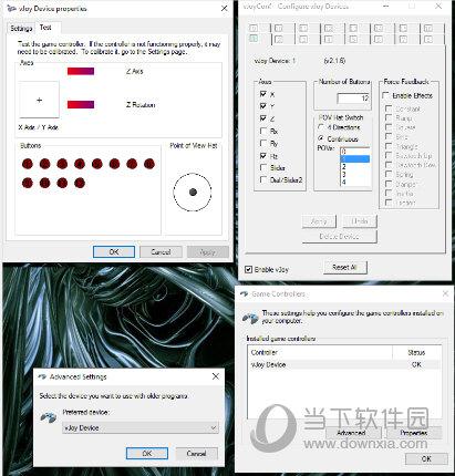 仁王2鼠标键盘补丁
