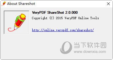 VeryPDF ShareShot