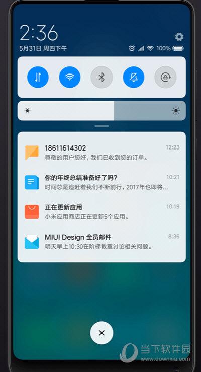 MIUI10稳定版下载
