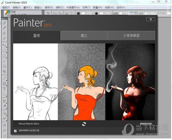 Corel Painter 2015中文破解版