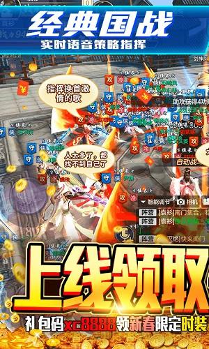 剑指江湖BT版 V1.00.10 安卓版截图1