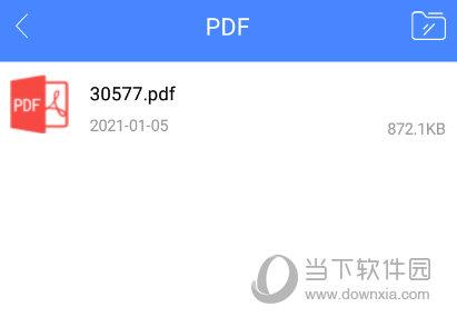 傲软PDF转换王