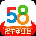 58同城手机版 V10.13.2 官方安卓版