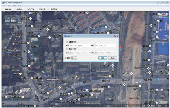 WOLFMAP地图下载器