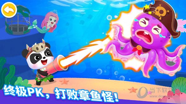 宝宝航海挑战iOS版