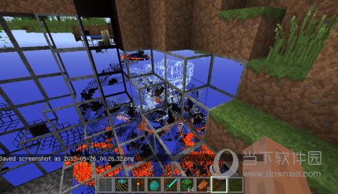我的世界1.16.1透明矿石材质包
