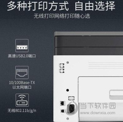 惠普137fnw打印机驱动