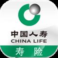 中国人寿寿险 V3.0.2 安卓最新版