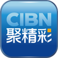 CIBN聚精彩电视版最新破解版 V4.0.30 安卓版