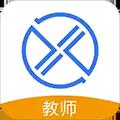 习行教师版 V2.37.1 安卓版