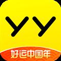 YY语音手机版 V7.44.3 安卓版