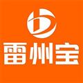 雷州宝 V1.0.0 安卓版