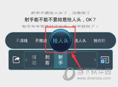 QQ输入法APP