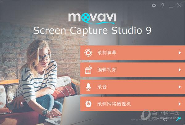 ScreenFlow 9破解版