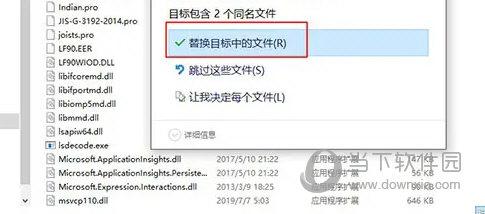SAP2000v23中文破解版