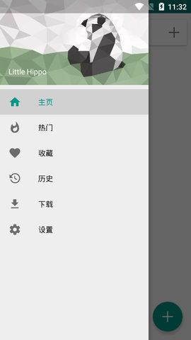 e绅士手机版 V1.6.1 官方安卓版截图2