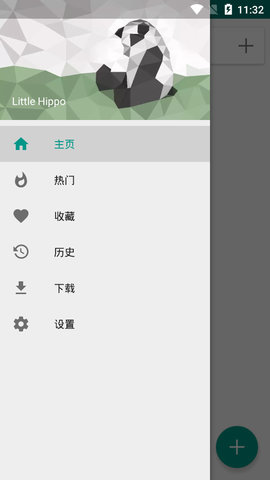 e绅士免登录版 V1.6.1 安卓免费版截图1