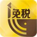 i免税海外购 V1.6.0 安卓官方版