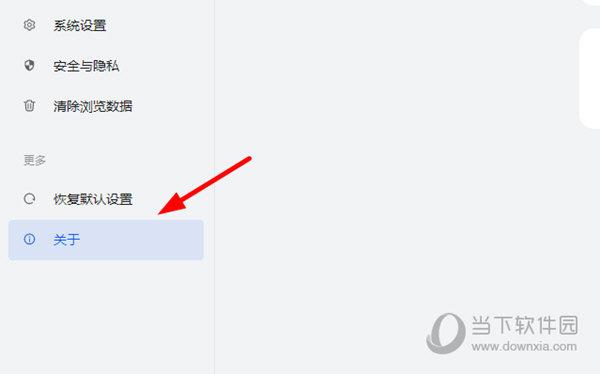 华为浏览器升级