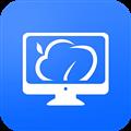 云电脑电视版破解版 V5.0.1.25 最新免费版