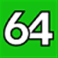 AIDA64 Engineer(系统软硬件检测工具) V6.32.5640 官方版