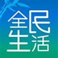 民生信用卡 V7.6.1 iPhone版