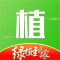 绿植到家 V1.0.3 安卓版
