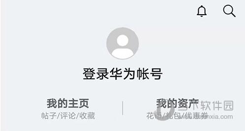 华为应用市场登录账号