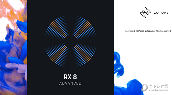 rx8音频处理软件破解版
