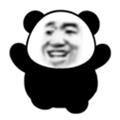超大熊猫头表情包 +40 GIF动图版