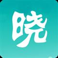 晓钰 V1.0.6 安卓版