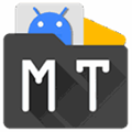 MT管理器 V2.9.0 安卓老版