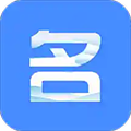名片全能大师 V3.4.1 安卓版