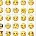 经典QQ表情包 +130 旧版