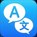 易用翻译 V1.0.1 安卓版