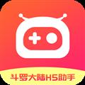 斗罗大陆H5助手 V8.2.5 安卓版