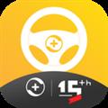 360行车助手车机版 V5.0.3.0 安卓版