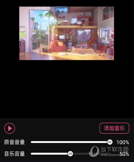 视频剪辑王添加音乐