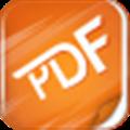 极速PDF阅读器单文件版 V3.0.0.2020 免费版