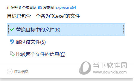 Expresii2021中文版
