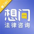 想问律师法律咨询 V3.7.3 安卓版